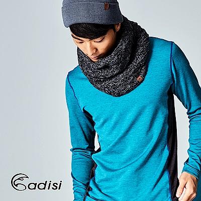 ADISI 美麗諾羊毛保暖長圍脖AS17101 | 黑灰