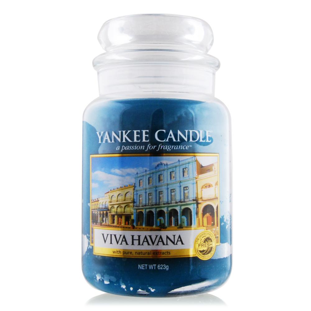 YANKEE CANDLE 香氛蠟燭-萬歲哈瓦娜 Viva Havana 623g