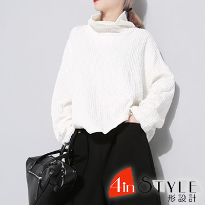 簡約純色高領造型長袖上衣 (共二色)-4inSTYLE形設計