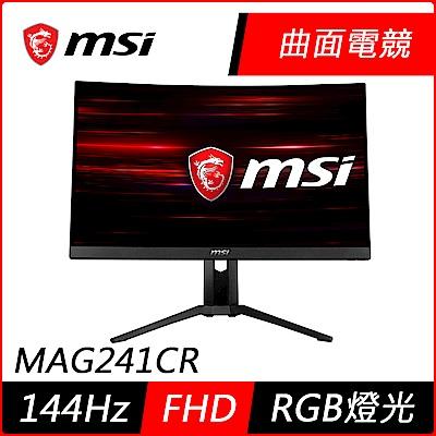 MSI微星 Optix MAG241CR 24型曲面電競螢幕