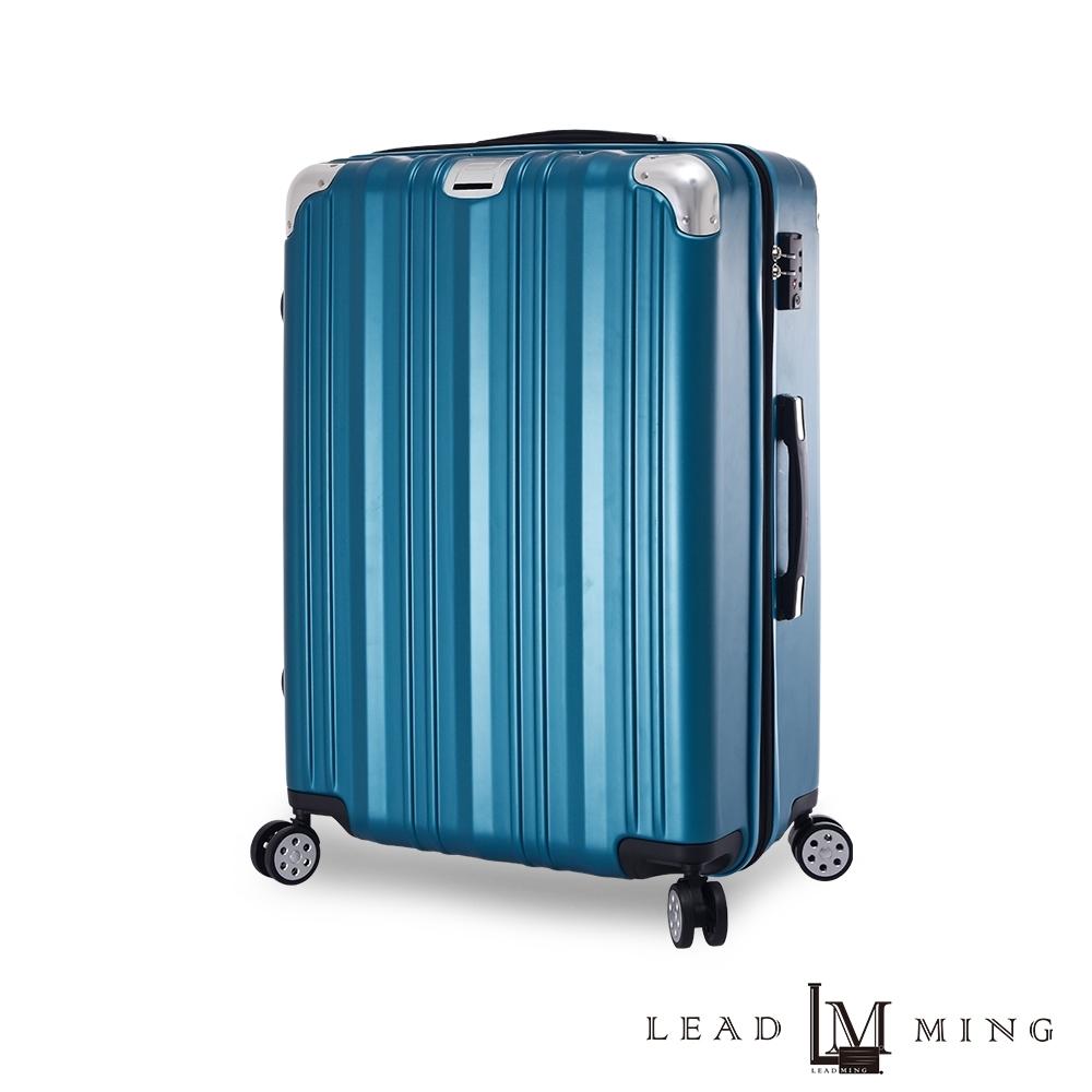 【Leadming】月光電紋20+24吋防刮硬殼行李箱II(3色可選)