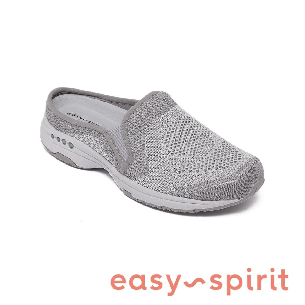 Easy Spirit-seTAKEKNIT2 輕量彈性織布懶人休閒拖鞋-灰色