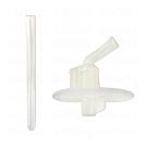 Nuby 吸管配件組-晶透運動水杯(細吸管)532ml