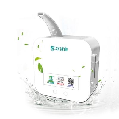 次綠康 2L壁掛式除菌機(HU2L)