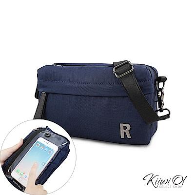 [絕版暢貨] Kiiwi O! 實用機能系列可觸屏單肩包 RAVEN 藍