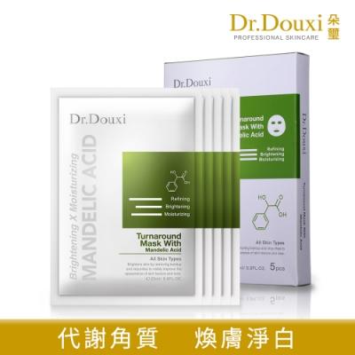 【Dr.Douxi 朵璽】 杏仁酸煥膚面膜5片入/盒裝