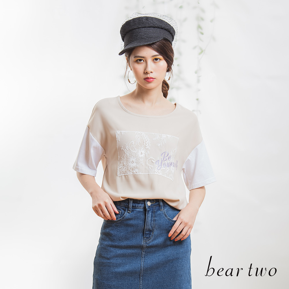 beartwo 蕾絲拼接後背抓皺短版造型上衣(二色)