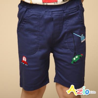 Azio Kids 男童 短褲 吊車汽車貼布休閒短褲(藍)