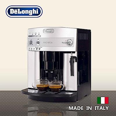 義大利 DeLonghi ESAM 3200 浪漫型 全自動義式咖啡機(贈吹風機)