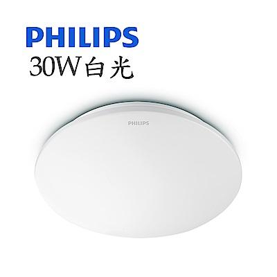 飛利浦 32168 愷昕LED 30W 6500K 全電壓 三段壁切調光 吸頂燈-白光