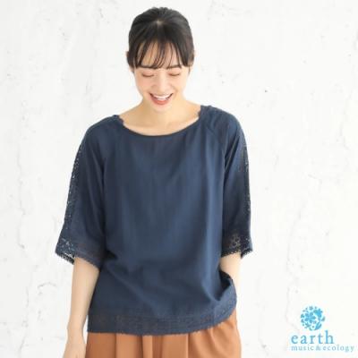 earth music 【SET ITEM】素色蕾絲拼接上衣+蕾絲平口內搭背心