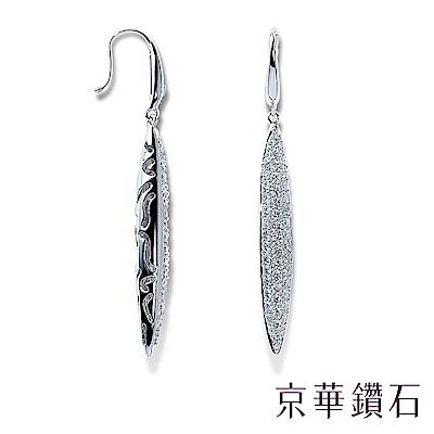 京華鑽石  鑽石耳環18K 玉米 1.46克拉