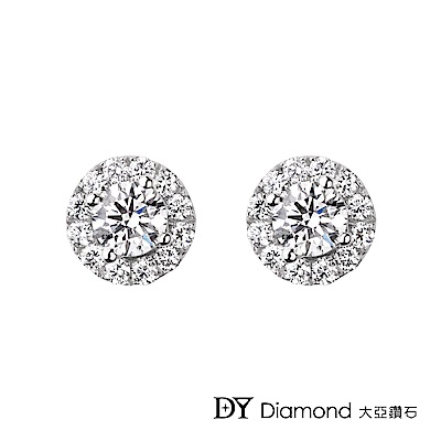 DY Diamond 大亞鑽石 18K金 0.32克拉 D/VS1  經典鑽石耳環