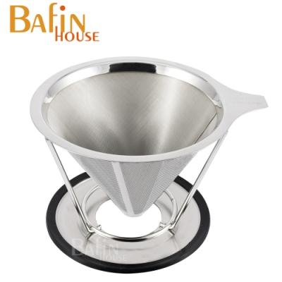 Bafin House 雙層極細 304不鏽鋼咖啡濾網(1-2人份)