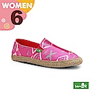 SANUK 女款US6 熱帶風情窄版草編休閒鞋(粉色)