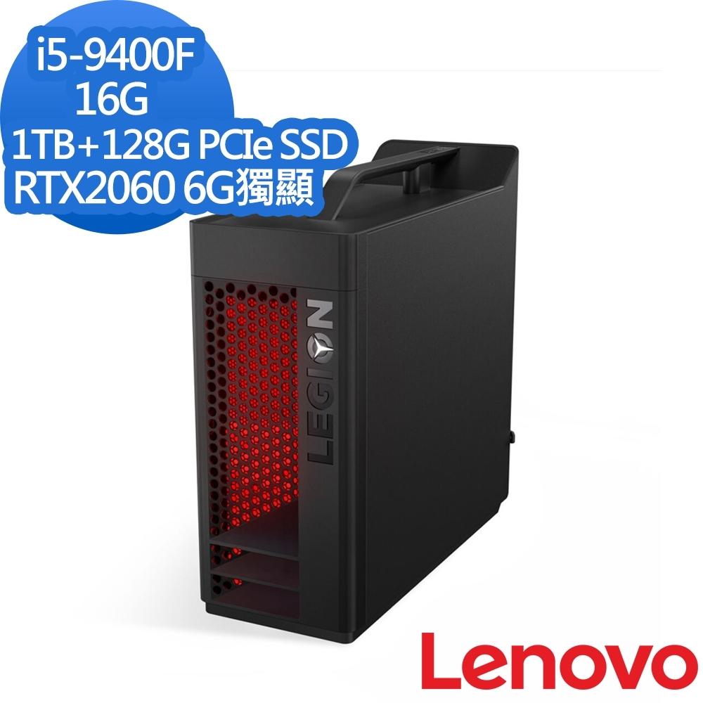 福利品 Legion T530 i5-9400F/16G/1TB+128G/RTX2060