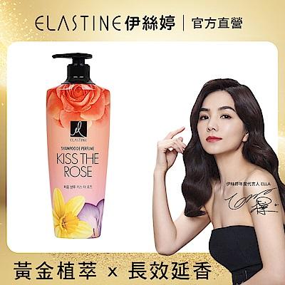 ELASTINE 伊絲婷 大馬士革玫瑰香水洗髮精600ml(新裝)