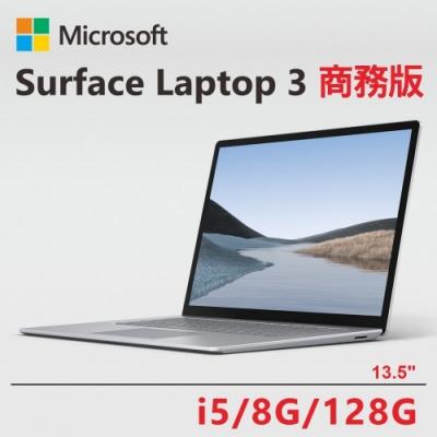 Microsoft Surface Laptop 3 商務版 13.5吋 i5/8G/128G 白金