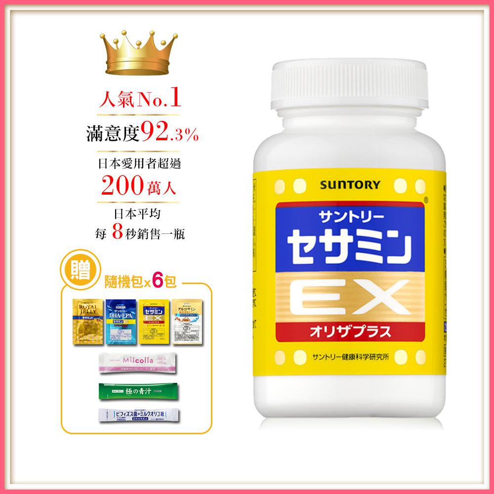 [隨機送6包]SUNTORY三得利 芝麻明EX(30日份)