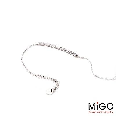 MiGO 絢麗白鋼手鍊