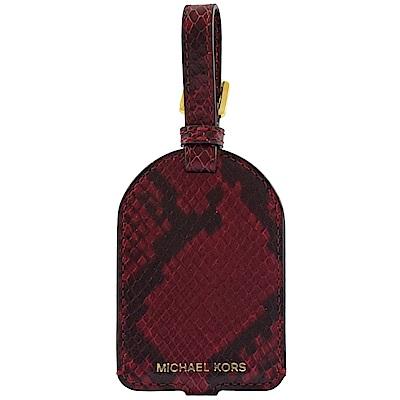 MICHAEL KORS CHARMS蛇皮紋牛皮行李吊牌(桑紫色)