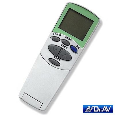 Dr.AV 樂金LG專用冷氣遙控器/變頻款(BP-LG)