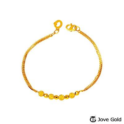 Jove gold 依偎黃金手鍊