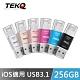 TEKQ uDrive Mini Lightning USB3.1 256G iPhone iOS 蘋果隨身碟 product thumbnail 1