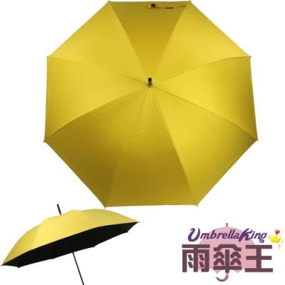 雨傘王 終身免費維修 BigRed 輕巧無敵自動直傘-黃色