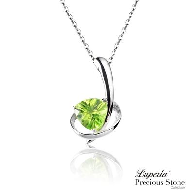 大東山珠寶 8月星座 頂級天然橄欖石 14K白金項鍊 3克拉