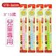日本蒲公英STB 360度 3-13歲兒童牙刷 - 單支入,顏色隨機 product thumbnail 1