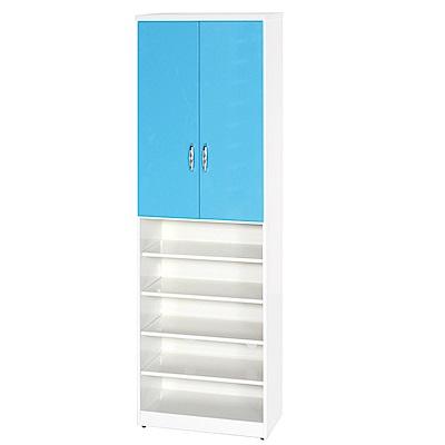 綠活居 阿爾斯環保2.2尺塑鋼二門五格高鞋櫃(12色)-65x37x180cm免組