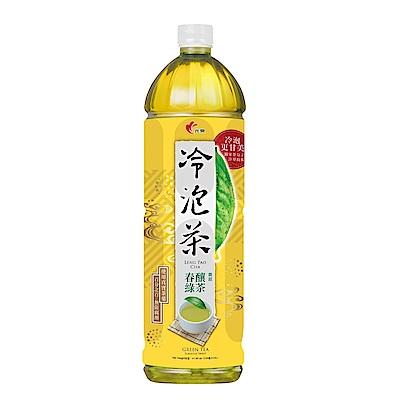 光泉 冷泡茶春釀綠茶微甜(1235mlx12入)
