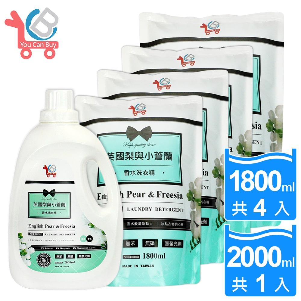 You Can Buy 2L 英國梨與小蒼蘭 香水洗衣精x1 + 1800ml補充包x4