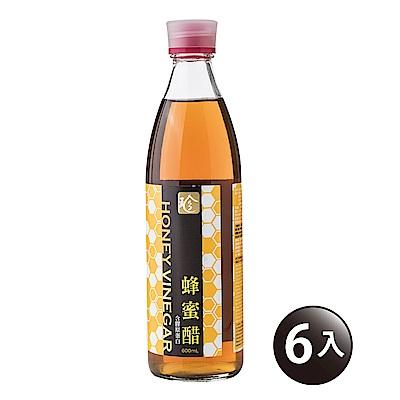 百家珍 蜂蜜醋(600mlx6入)