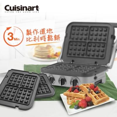【加價購】美國Cuisinart美膳雅 多功能煎烤盤專用格子鬆餅烤盤 GR-WAFP-TW