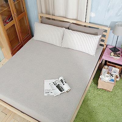 Saint Rose 品味空間-淺灰 100%純棉針織雙人床包一入