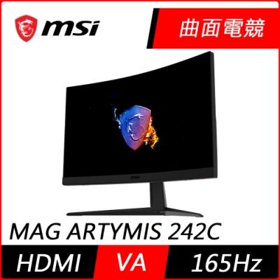 MSI微星 MAG ARTYMIS 242C 24型 曲面電競螢幕 165Hz 極速1ms 支援HDMI AMD FreeSync