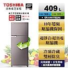 TOSHIBA東芝 409L 1級變頻2門電冰箱 GR-A461TBZ(N)