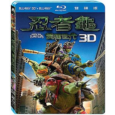 忍者龜 變種世代 3D+2D  藍光 BD