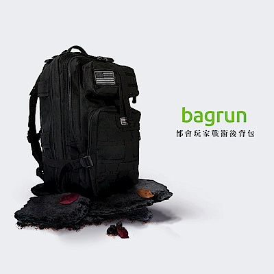 bagrun 都會玩家軍事風格後背包(30L)