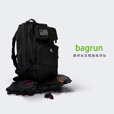 bagrun 都會玩家軍事風格後背包(40L)