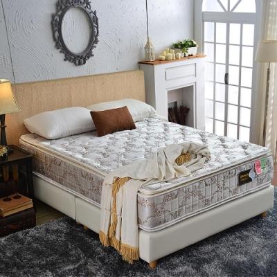 雙人5尺真四線-乳膠抗菌+涼感透氣+護邊-護腰型蜂巢獨立筒床墊正反可睡