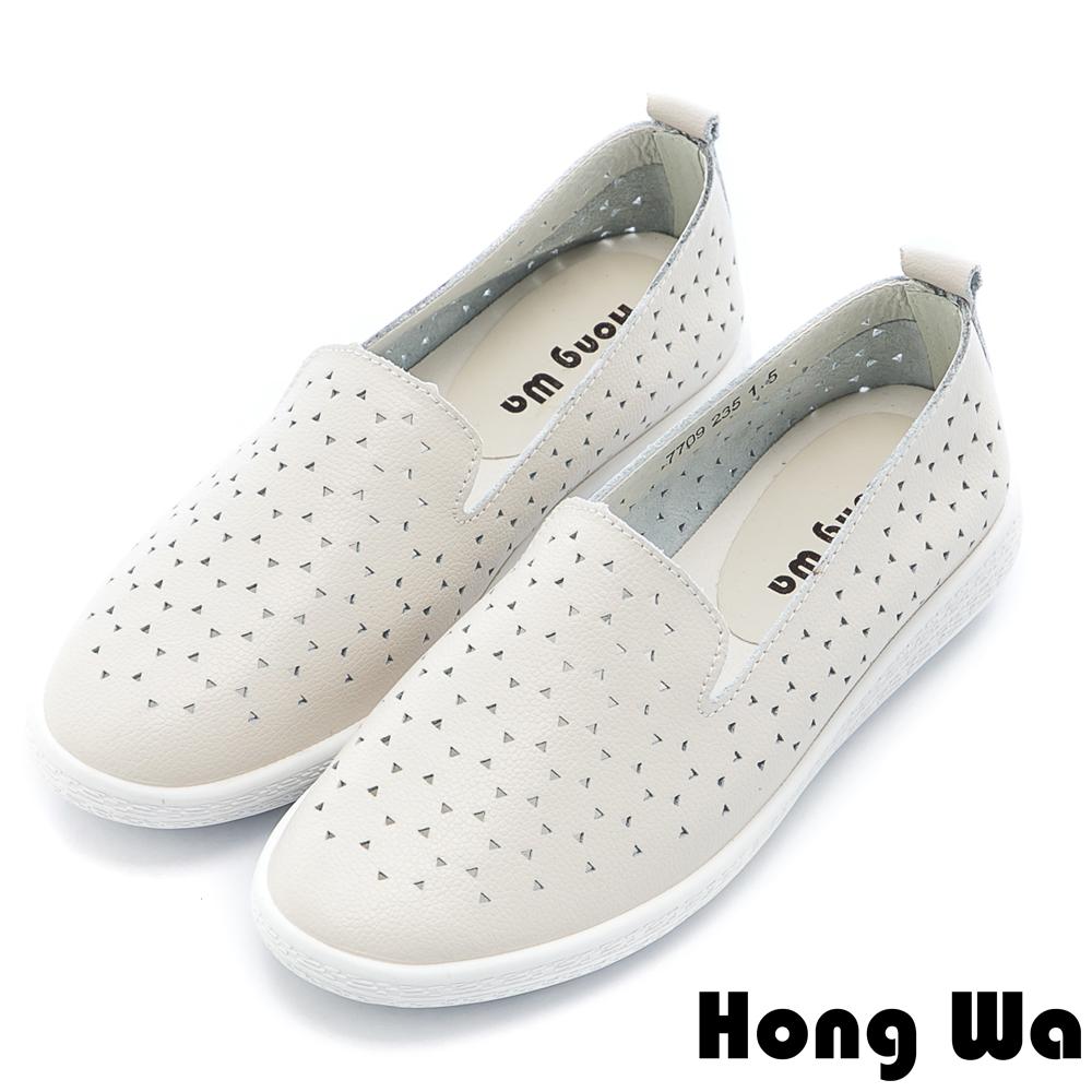 Hong Wa 日系幾何三角沖孔牛皮樂福鞋 - 米
