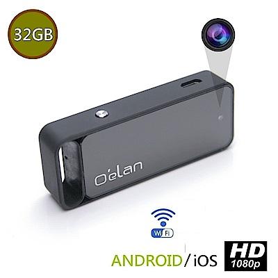 U7 1080P WIFI 微型攝影機 32G