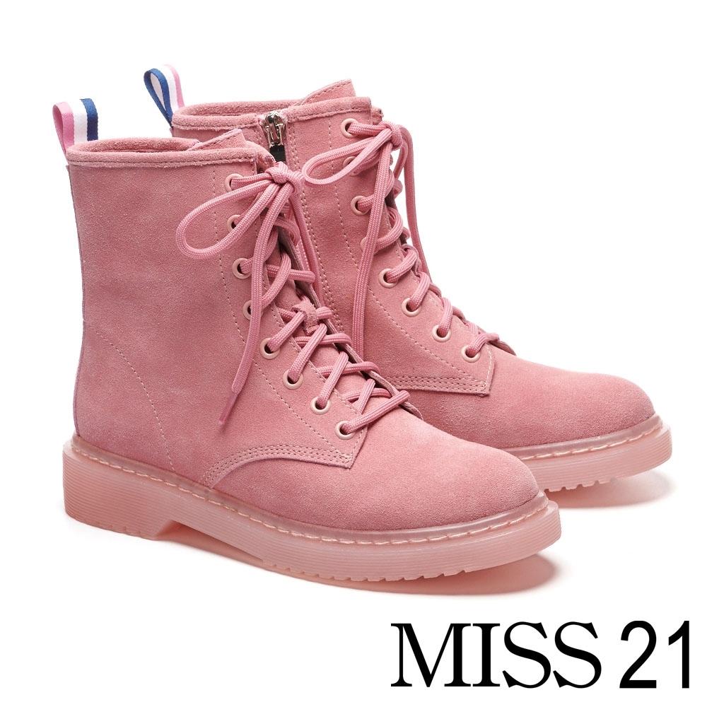 短靴 MISS 21 率性經典全真皮厚底馬汀馬丁短靴-粉