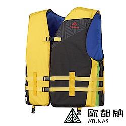 【ATUNAS 歐都納】兒童浮水衣/救生衣/水上活動安全配件A-FS1902黃黑