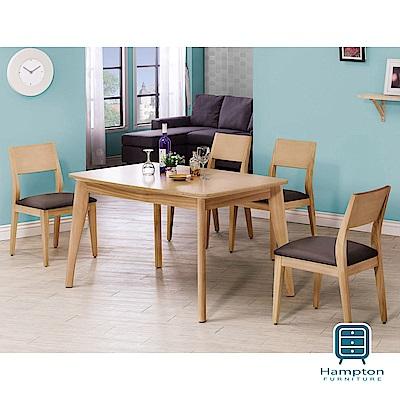 漢妮Hampton蒙提系列原木4.3尺餐桌椅組-1桌4椅