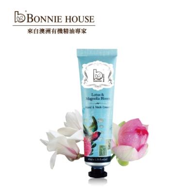 Bonnie House 乳草斑蝶蓮花玉蘭花玉手霜40ml