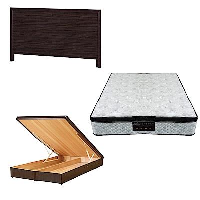 綠活居 梅可5尺雙人床台三式組合(床頭片+後掀床底+正三線涼感獨立筒床墊)五色可選
